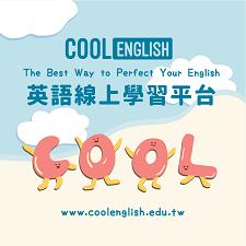 CoolEnglish